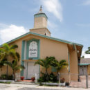 File Photo: A view of the Islamic Center of Fort Pierce, a center attended by Omar Mateen who attacked Pulse nightclub in Orlando, in Fort Pierce, Florida, U.S. on June 17, 2016. REUTERS/Mike Brown/File Photo